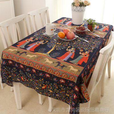 云南少数民族风复古棉麻布艺长方形客厅餐桌布台布茶几布防水防油