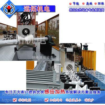 远拓机电 钢管调质处理设备/钢棒调质生产线 可进行联机生产