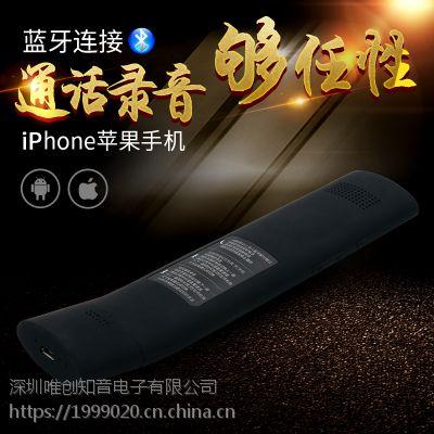蓝牙录音话筒,苹果X通话怎么录音,苹果X通话录音功能