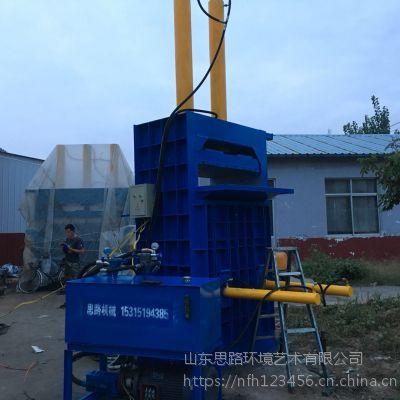 济南80吨立式液压打包机哪有卖 单缸100吨打包机价格山东思路现货