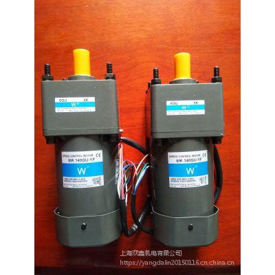 万鑫三相380V与三相220V共用的定速微型齿轮减速电机6IK140GU-YF/6GU5K