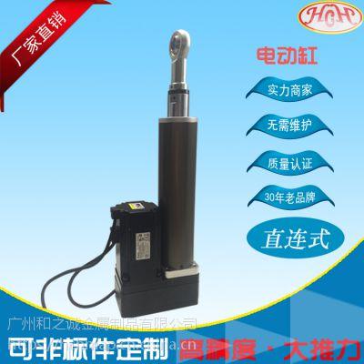 和之诚广州伺服电动缸高承重可设计定制