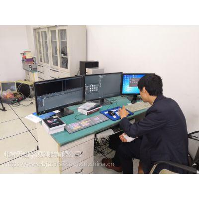 天创华视中型双屏非线性编辑机,校园视频编辑机厂家直供