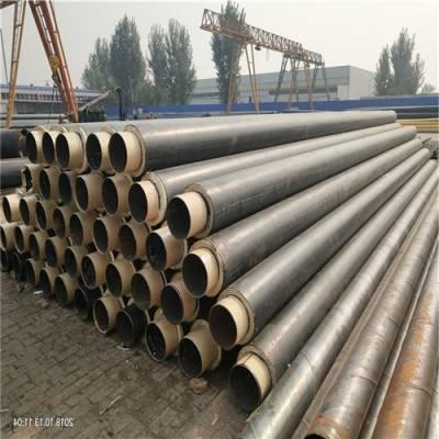 上海徐汇区直埋保温管预制价格 聚氨酯水暖预制直埋复合蒸汽保温管道