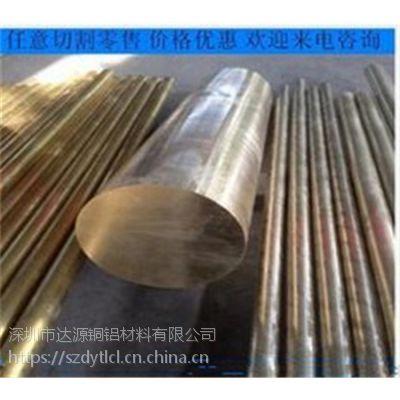 深圳易车黄铜棒 H59-1环保黄铜棒硬度高