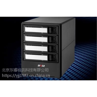 ARECA雷电阵列/ARC-8050T3-4雷电3代4盘位24TB苹果存储