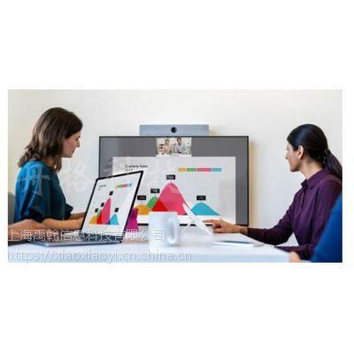 思科CS-KIT-MINI-K9可替代小型会议的思科SX10的智能跟踪视频会议