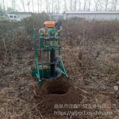 车载式拖拉机挖坑机价格 佳鑫甘肃硬质土地挖坑机 螺旋汽油钻眼机