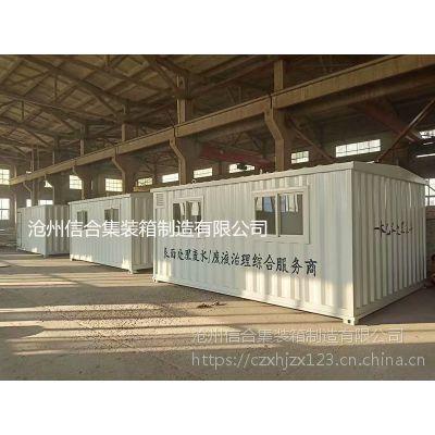 一体化水处理设备集装箱 全新水处理集装箱 尺寸可定制