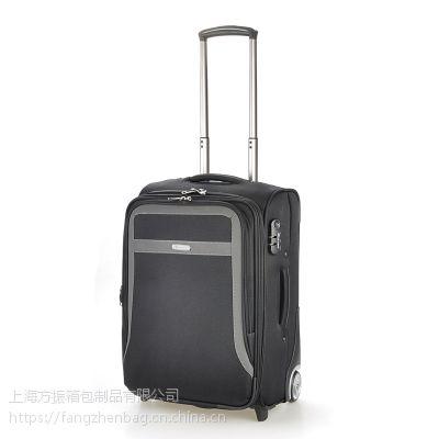 工厂供应定制拉杆箱旅行箱旅行包礼品包可定制logo