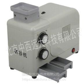 中西DYP 小型砻谷机 型号:LB06/M270689库号:M270689