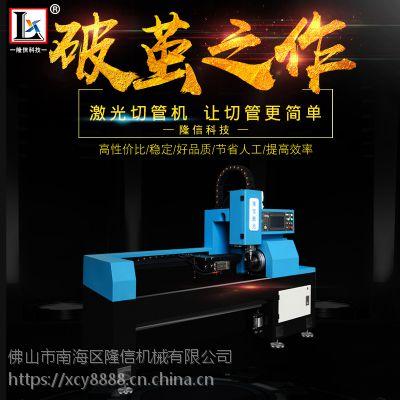 爆款推荐 半自动切管机 高性价比金属激光切割机 数控光纤切管机