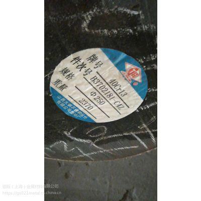 40Cr13不锈钢硬度 上海4Cr13不锈钢材料常年供应