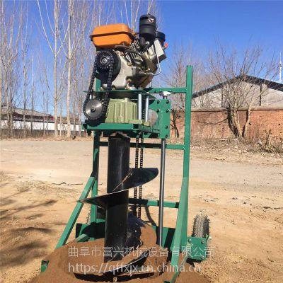 富兴便携式汽油打坑机 后置式栽树挖坑机 农用便携式打窝机报价