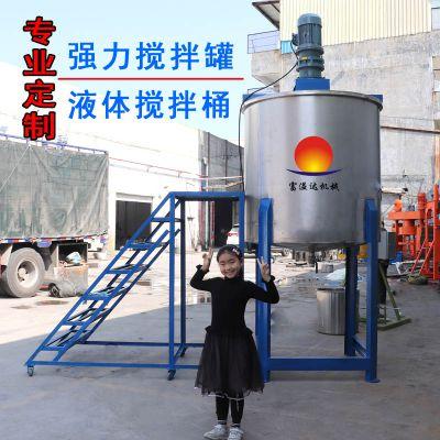 江苏108胶水搅拌罐 AB胶水搅拌桶 1000L油加热恒温罐 爆款热销中