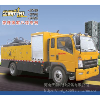 沥青路面热再生修补车采用立式强制拌合 整机液压驱动操作简单