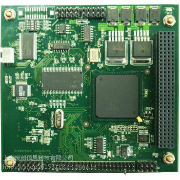快速pcb抄板 专业电路板抄板 芯片解密 按样定制 批量生产