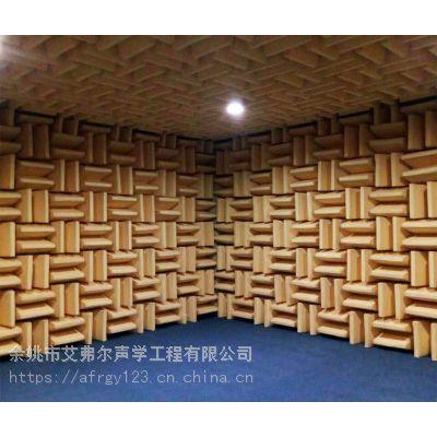 测试噪声消声室制作消声效果