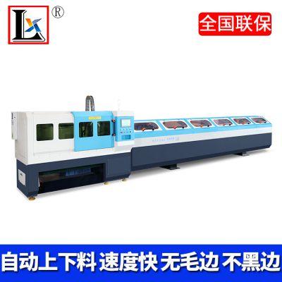 隆信1200w全自动无毛刺不锈钢管光纤激光切割机
