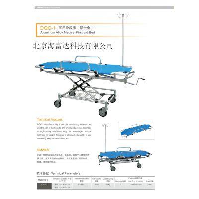 中西 医用抢救床/医用担架 型号:DF100-DQC-1库号:M180807