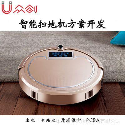 多功能扫地机方案 USB规划式自动遥控双用扫地机 智能PCBA控制器