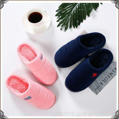 冬季新款韩版居家PVC底保暖防滑男女棉拖鞋 纯色条纹情侣加厚棉拖