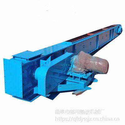 MC刮板输送机公司来图生产 矿用刮板机