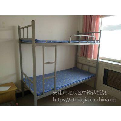 天津上下铺铁床高低床公寓双人床员工宿舍铁艺床双层学生上下床