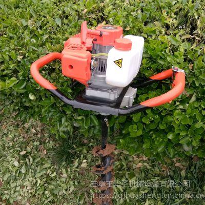 手提汽油植树挖坑机 果树栽种打眼机
