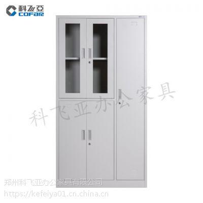 郑州办公家具公司,钢制文件柜批发