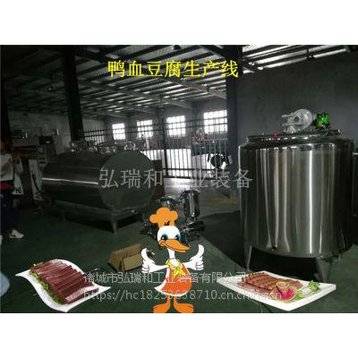 鸭血生产加工设备_全自动鸭血生产线加工设备价格