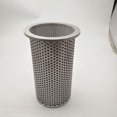 y形过滤器滤芯80目真空吸料机除尘滤筒篮式过滤网304不锈钢孔板网筒