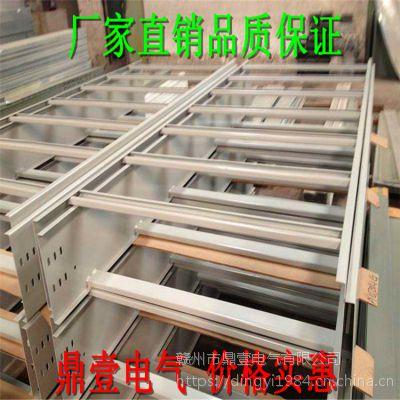 江西赣州厂家直销全国发货防火梯式电缆桥架100*100规格齐全价格实惠