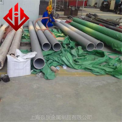 HastelloyB-3哈氏合金板、HastelloyB-3哈氏合金棒、管可加工定制