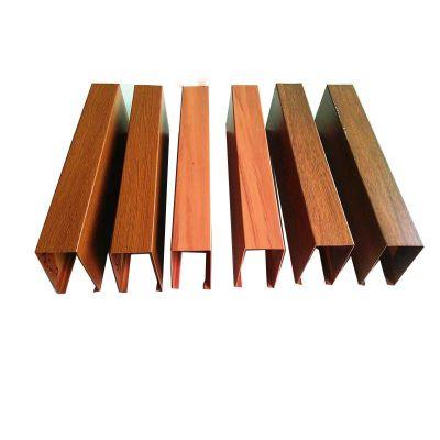 全铝型材方通室内吊顶安装便捷 木纹铝方通厂家直销