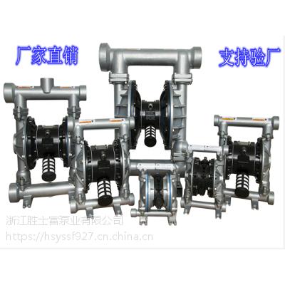 上海专业生产不锈钢气动隔膜厂家 气动隔膜泵配件齐全