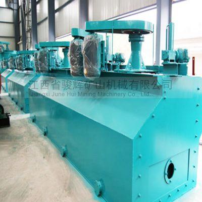 万顺通XJK-1.1(5A)型煤用多槽浮选机价格,高效节能浮选机厂家