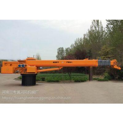 河南黄河风重工船用吊机,甲板起重机,伸缩式甲板起重机,海洋平台起重机,液压固定臂 游艇