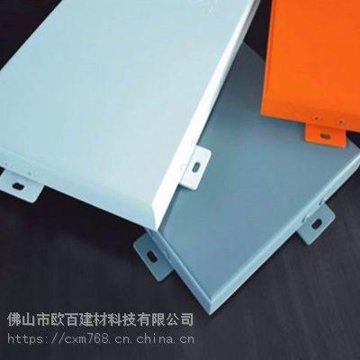 铝单板厂家定制各种规格氟碳铝单板幕墙吊顶包柱铝单板