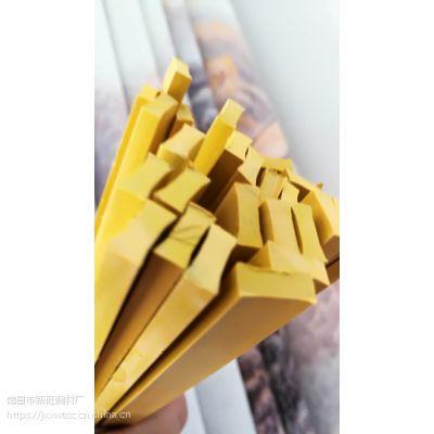 福建橘黄色地分格条 福州永安装饰铜条价格 三明家具铜条 南平水磨石防滑条 仿铜塑料条 装饰铜条