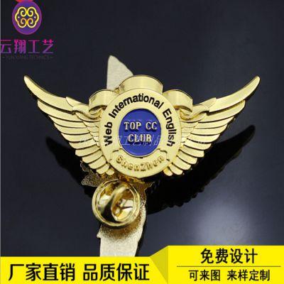 立体翅膀胸章定制 烤漆金属异形司徽 马拉松奖牌