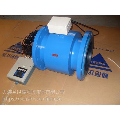 大连厂家直销电磁流量计 大口径优质智能电磁流量计