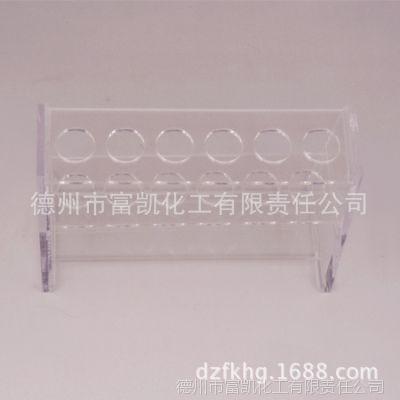 有机玻璃比色管架 各种规格 可订制 批发零售 现货供应