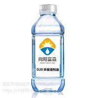 D20溶剂油快干溶剂油替代白电油使用