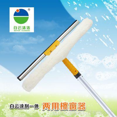 白云清洁AF06101 10寸不锈钢玻璃刮 玻璃清洁 不留水印擦窗器刮水