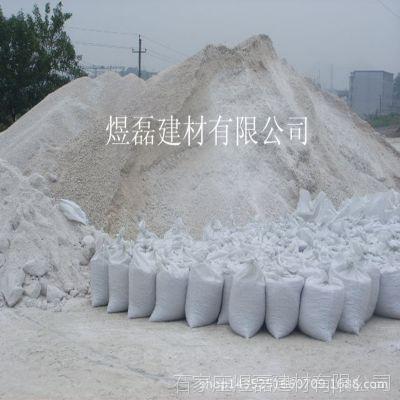 保温建筑 摩擦材料用海泡石纤维 海泡石粉