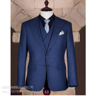 成都量身定制商务绅士单排两粒扣真丝西装领侧开衩修身西服定制