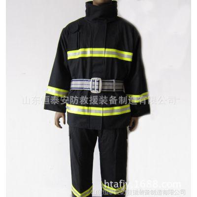 消防员指挥服 消防服 02款消防战斗服