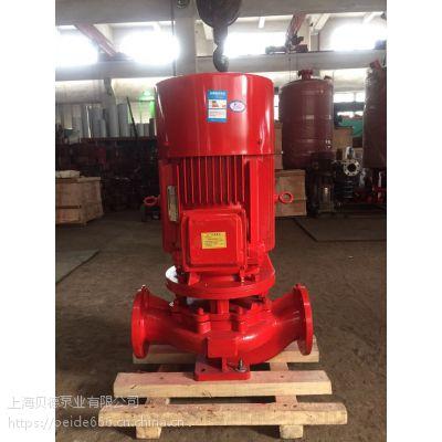 新标生产销售XBD9.8/40-L消防泵/立式管道离心泵,XBD10/40-L喷淋泵/室外消火栓泵