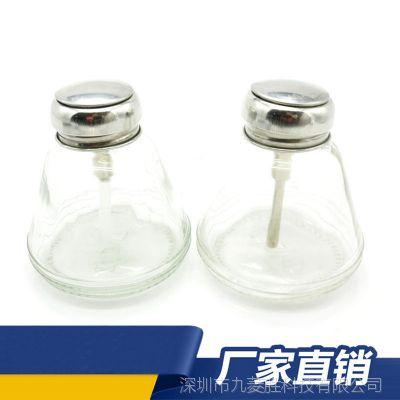 按压式玻璃酒精瓶防腐蚀洗板水瓶天那水瓶手机维修自动出水瓶盖